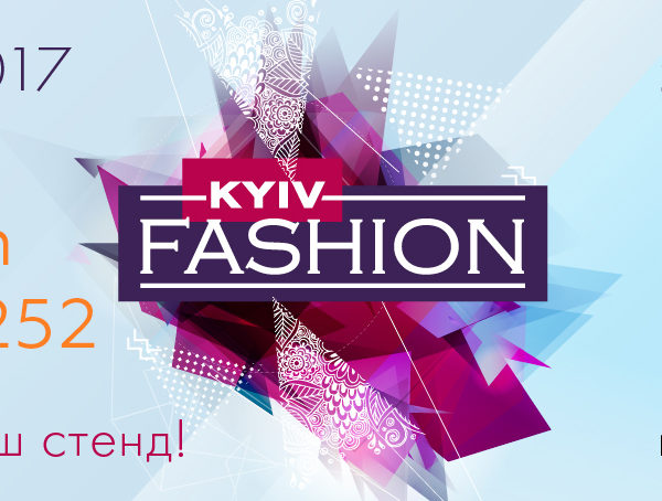 Waukeen на Kyiv Fashion 2017